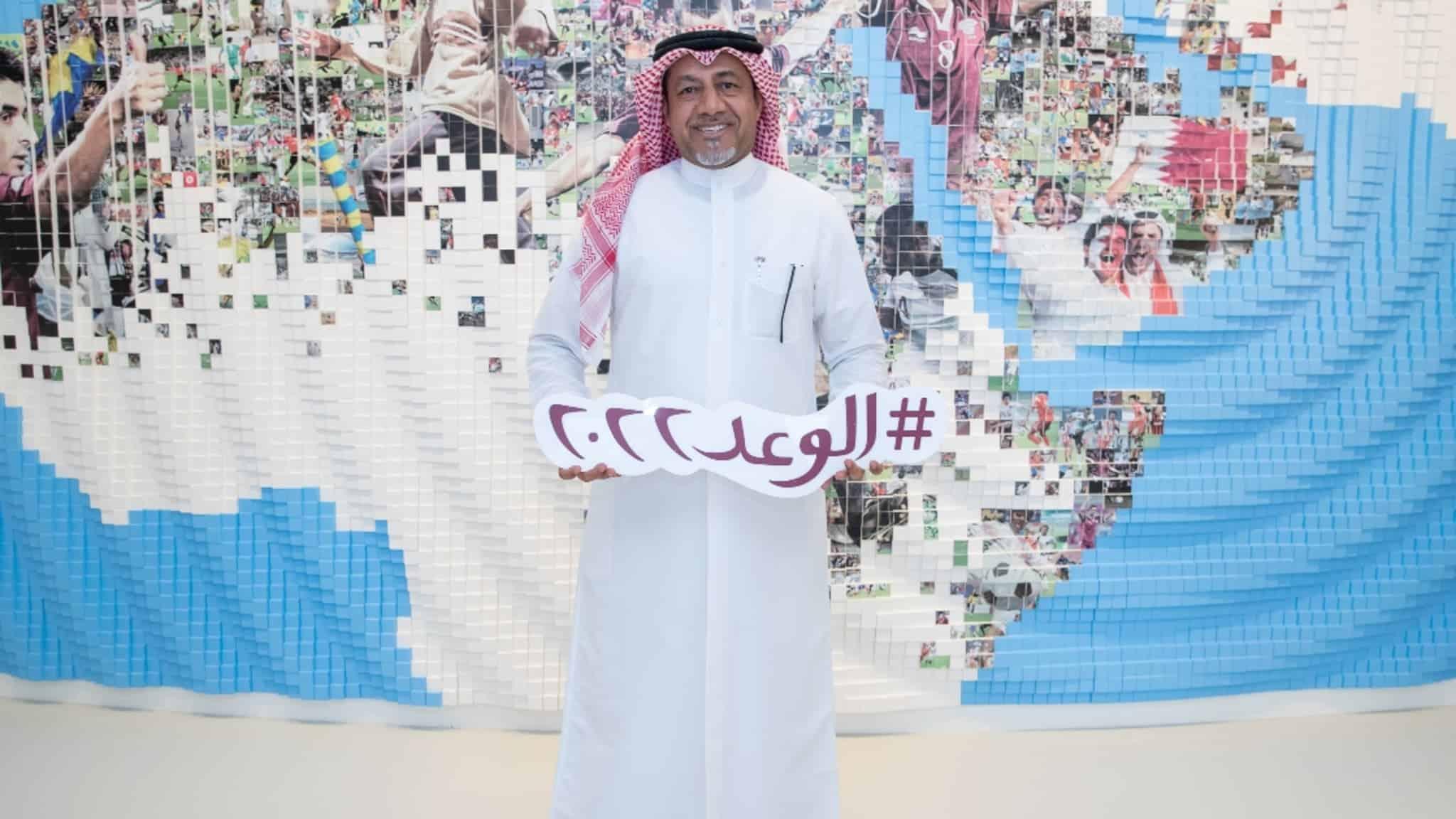 Copa Mundial de la FIFA 2022 Noticias Salman