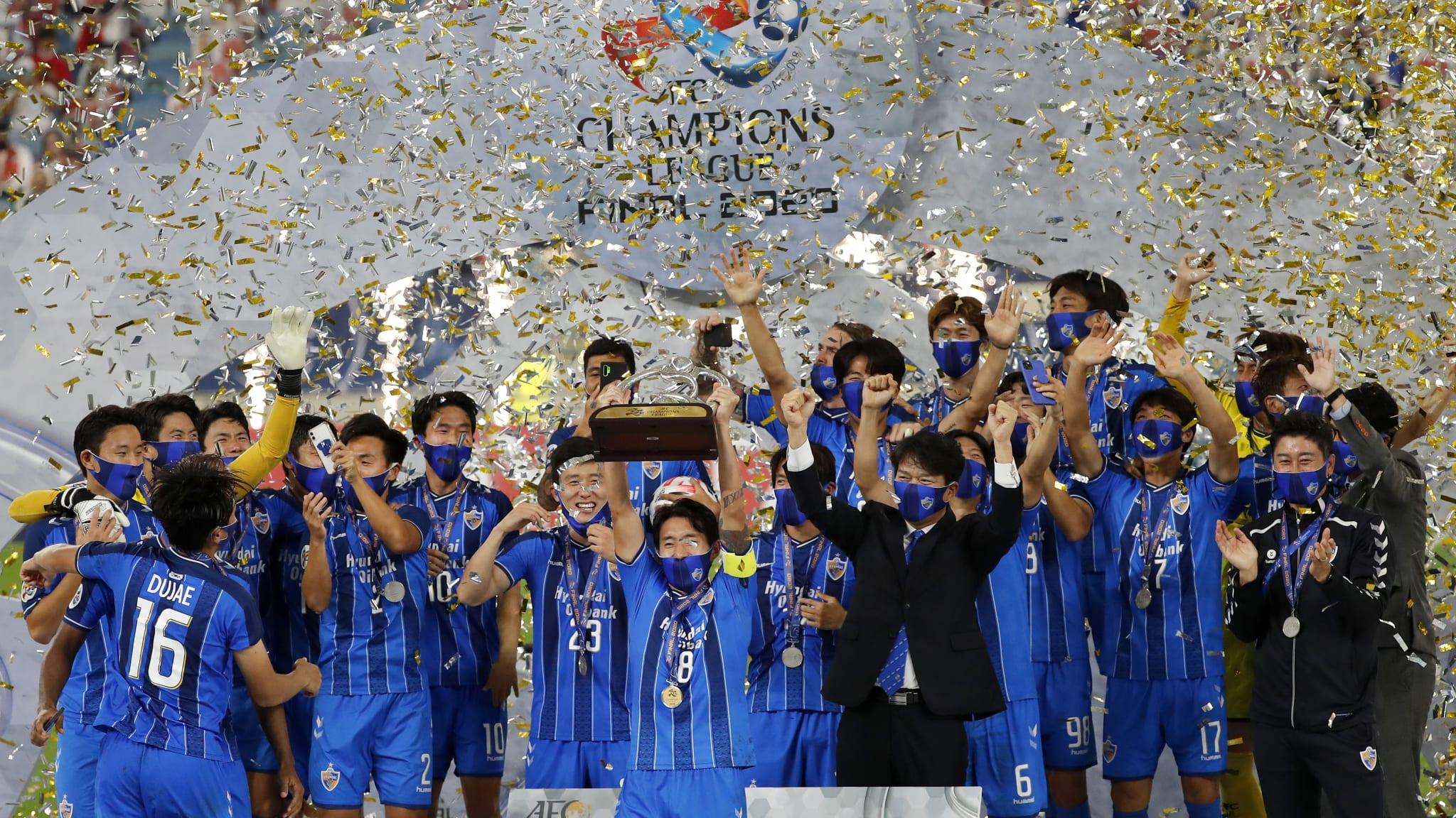 FIFA Club World Cup 2020 News Ulsan edge