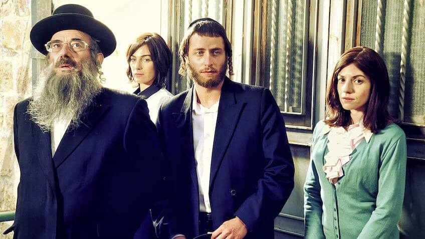 shtisel netflix season 3 march 2021