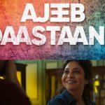 ¿Ajeeb Daastaans se basa en una historia real?; Ajeeb Daastaans en Netflix, esta es una antología india que consta de cuatro películas sobre las relaciones humanas