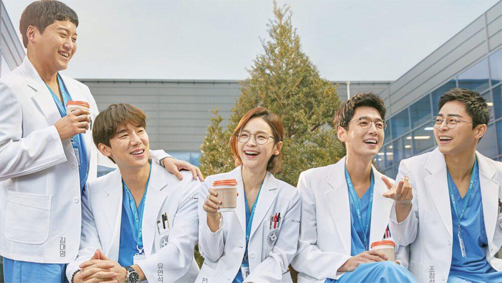 why hospital playlist wont be returning for season 3 on netflix scaled